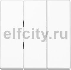 Клавиша для трехклавишного выключателя и кнопки, пластик белый глянцевый
