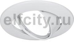 Точечный светильник Metal Round, белый