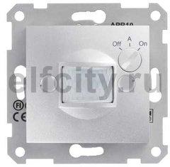 Автоматический выключатель 230 В~ , 40-350Вт, с регулированием минимальной освещенности и выдержкой срабатывания по времени, алюминий