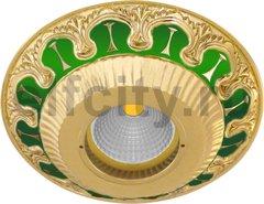 Точечный светильник New Smalto Italiano Cordoba, Emerald Green