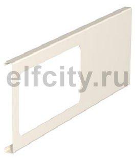 Приборная накладка для монтажа устройств 110x300 мм (сталь,кремовый)