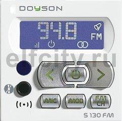 Блок управления S 130 FM, белый