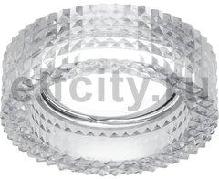 Точечный светильник Glass Round, кристалл