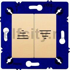 Выключатель управления жалюзи кнопочный, 10 А / 250 В, бежевый