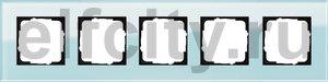 Рамка 5 постов, для горизонтального/вертикального монтажа, салатовое стекло