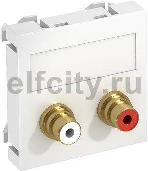 Мультимедийная рамка Audio-Cinch Modul45 (белый)
