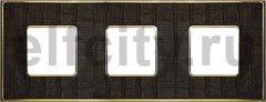 Рамка 3 поста, для горизонтального/ вертикального монтажа, alicocobrown/блестящее золото