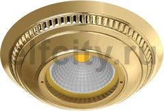 Точечный светильник Roma, Bright Gold