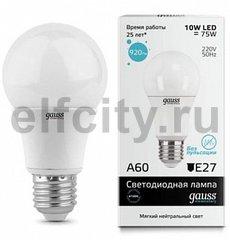 Лампа Elementary LED A60 E27 10W 4100K 1/40