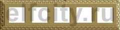 Рамка 5 постов, для горизонтального/ вертикального монтажа, oro brillo