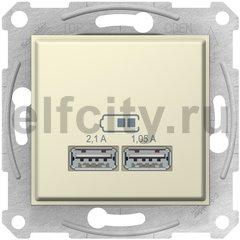 Розетка USB для зарядки мобильных устройств 2,1А (2x1,05А), бежевый