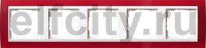Рамка 5 постов, для горизонтального/вертикального монтажа, пластик матово-красный/глянц.белый