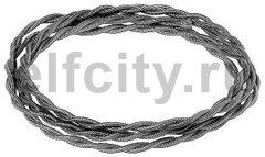 Ретро кабель плетеный 2х1,5 графит