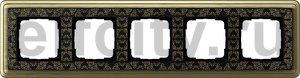 Рамка 5 постов, для горизонтального/вертикального монтажа, бронза/черный