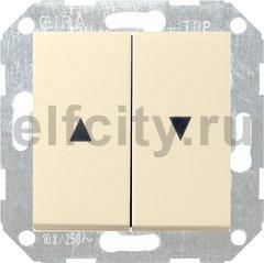 Выключатель управления жалюзи клавишный, 10 А / 250 В, пластик кремовый глянцевый
