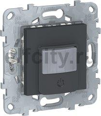 UNICA NEW датчик движения с выключателем, 10А, антрацит