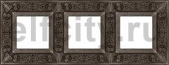 Рамка 3 поста, для горизонтального/ вертикального монтажа, античное серебро