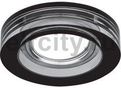 Точечный светильник Glass Round, черный