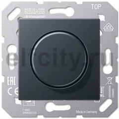 Диммер (светорегулятор) поворотный для светодиодных LED ламп 3-100ВТ, 220B, антрацит
