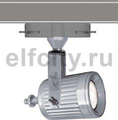 Точечный светильник New Vienna For Track, для шинопровода, Bright Chrome