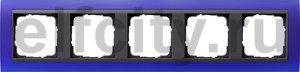 Рамка 5 постов, для горизонтального/вертикального монтажа, пластик матово-синий/антрацит