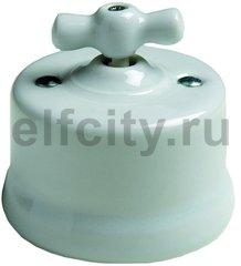 Выключатель поворотный одноклавишный универсальный (вкл/выкл с 1-го 2-х мест) 10 А / 250 В, наружный монтаж, фарфор белый
