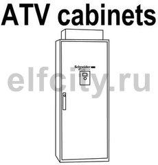 Комплектный преобразователь частоты (ПЧ) шкаф ATV71 90КВТ 415В ЭМС G