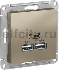 Зарядное устройство USB с двумя выходами, 2.1 A, 1.05 А, шампань