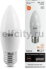 Лампа Gauss LED Elementary Candle 6W E27 2700K 1/10/50