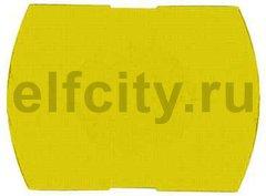 Кнопка с желтой подсветкой