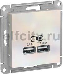 Зарядное устройство USB с двумя выходами, 2.1 A, жемчуг