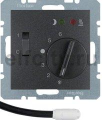 Регулятор температуры помещения пола с замыкающим контактом, с центральной панелью и светодиодом, S.1/B.3/B.7, цвет: антрацитовый, матовый