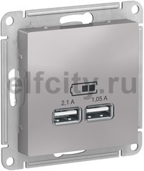 ATLASDESIGN USB РОЗЕТКА A+A, 5В/2,1 А, 2х5В/1,05 А,механизм, АЛЮМИНИЙ