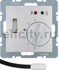 Регулятор температуры помещения пола с замыкающим контактом, с центральной панелью и светодиодом, S.1/B.3/B.7, цвет: алюминиевый, матовый