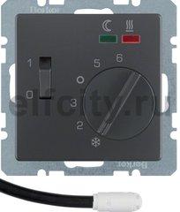 Регулятор температуры помещения пола с замыкающим контактом, с центральной панелью и светодиодом 2 светодиода и датчик температуры пола, Q.1/Q.3, цвет: антрацитовый, бархатный лак