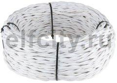 Ретро кабель 2х2.5 плетеный, в двойной ПВХ изоляции с пламегасительным наполнителем, покрыт антигорючими нитеевыми волокнами, в упаковке 50м, белый