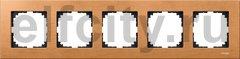 Рамка 5 постов, для горизонтального/ вертикального монтажа, бук