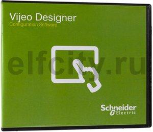 Vijeo Designer апдейт лицензии для Intelligent Data Service Report Printing V6.2