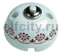 Выключатель кнопочный одинарный, сферической формы, 10А / 250В, наружный монтаж, белый фарфор / коричневый декор