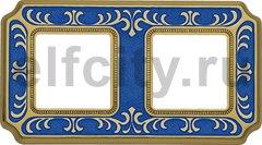Рамка 2 поста, для горизонтального/ вертикального монтажа, голубой сапфир