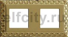 Рамка 2 поста, для горизонтального/ вертикального монтажа, oro brillo