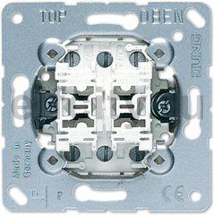 Выключатель 10AХ 250V универсальный сдвоенный