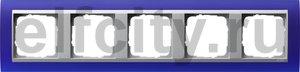 Рамка 5 постов, для горизонтального/вертикального монтажа, пластик матово-синий/алюминий