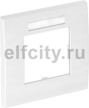 Рамка одинарная Modul45 (с полем д/маркировки.,горизонт.,84x84 мм,белый)