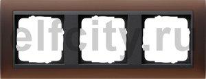 Рамка 3 поста, для горизонтального/вертикального монтажа, пластик матово-коричневый/антрацит