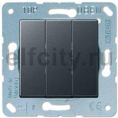 Выключатель, переключатель 3-х клавишний, (вкл/выкл с 1-го и 2-х мест) 10 А / 250 В, антрацит