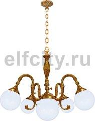 Люстра со стеклом - Milazzo IV, цвет: светлое золото