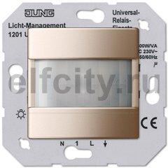 Автоматический выключатель 230 В~ , 40-400Вт, двухпроводное подключение, высота монтажа 1,1м; шампань