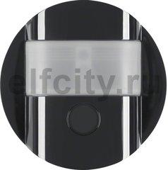Quicklink - Датчик движения 2,2 м, R.1/R.3, цвет: черный