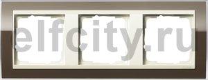 Рамка 3 поста, для горизонтального/вертикального монтажа, пластик прозрачный коричневый-кремовый глянец